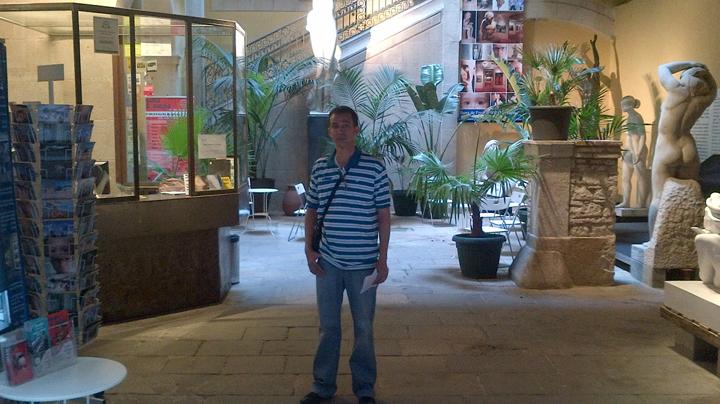 Dustin en el MEAM, Museu Europeu d'Art Modern de Barcelona, España